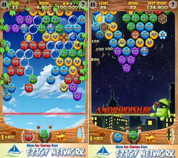 دانلود بازی حباب پرنده Bubble Bird 1.1.8