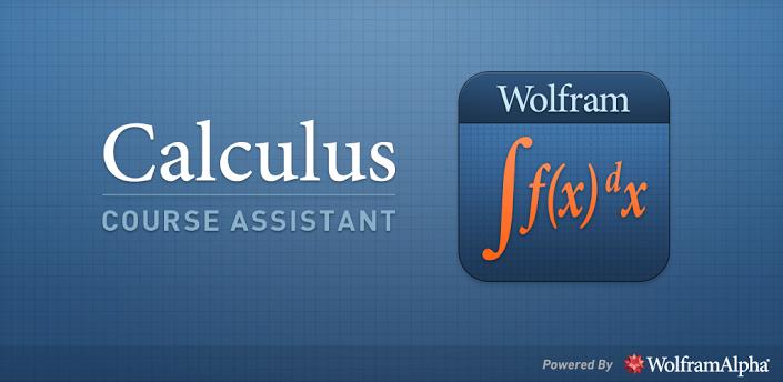 حل معادلات ریاضی با Calculus Course Assistant 1.0