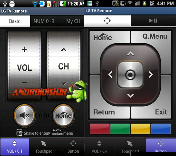 دانلود برنامه کنترل تلویزیون ال جی LG TV Remote 2011
