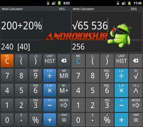 دانلود ماشین حساب حرفه ای Mobi Calculator PRO 1.3.15 اندروید