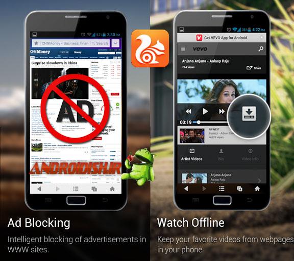 دانلود مرورگر محبوب UC Browser for Android 9.0.1