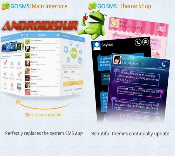 دانلود برنامه GO SMS Pro 4.9