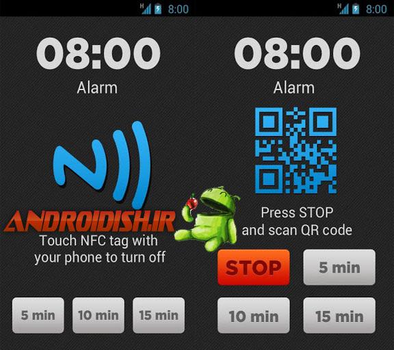 دانلود نرم افزار ساعت Puzzle Alarm clock  v1.3.9