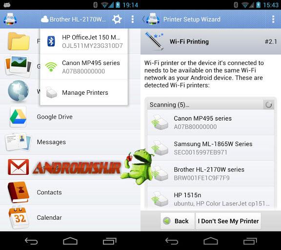 دانلود برنامه پرینتر اندروید PrintHand Mobile Print Premium 4.0.2