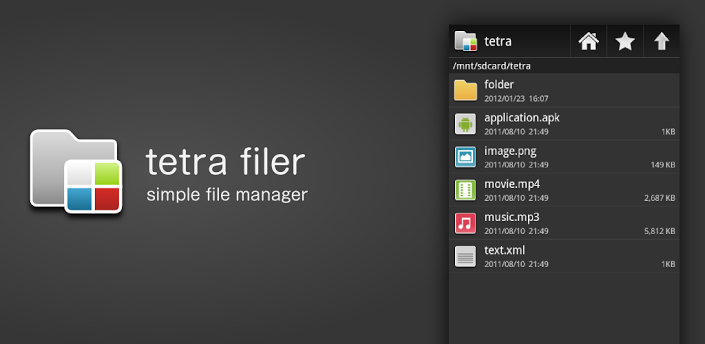 فایل منیجر قدرتمند Tetra Filer v2.0.3